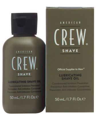 Масло для бритья Shave Lubricating Shave Oil , фото 1, цена